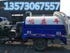濮阳市南乐县2吨吸粪车价格