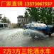 陕西渭南东风145洒水车价格
