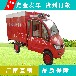 北京顺义电动消防车厂家直销供应