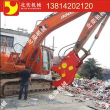 供应挖掘机破碎钳混凝土粉碎钳混凝土破碎工具