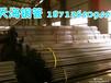 哈尔滨沉降管生产厂家