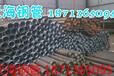 鄂州超声波检测管厂家505457天海钢管