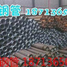 长沙钳压式声测管厂家直销505457天海钢管图片