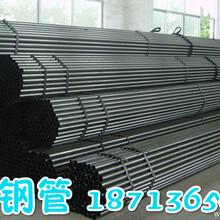 宿迁桩基声测管厂家现货505457天海钢管图片