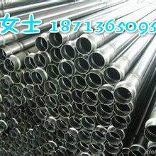 沈阳测斜管厂家现货5057天海钢管图片