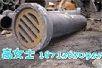 漳州泄水管生产厂家114420天海钢管