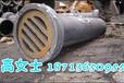 银川PVC泄水管经销商114420天海钢管