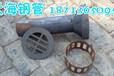 六盘水铸铁泄水管厂家