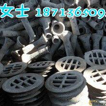 赣州桥梁泄水管厂家直销114420天海钢管图片