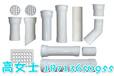 哈尔滨PVC泄水管生产厂家