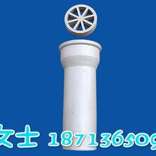 西安PVC泄水管厂家现货114420天海钢管图片