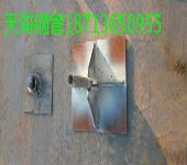 温州沉降板厂家现货500500天海钢管