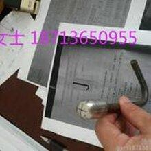 韶关沉降观测标厂家现货2010天海钢管图片