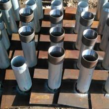 安达沉降板埋设方法——沉降板价格图片