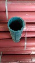 临沧测斜管厂家--价格下调图片