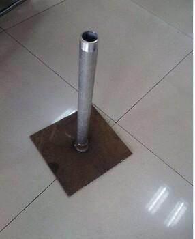 上海沉降观测板加工厂