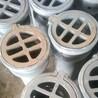 厂家出售价格泄水管
