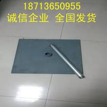 晋中路基沉降板地址图片