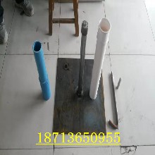 福州--沉降板厂家加工定制图片