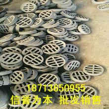 宜州泄水管厂商——报价单图片