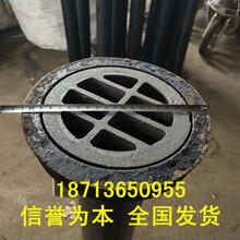漳州供應橋梁鑄鐵泄水管圖片