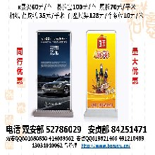 北京写真喷绘展板易拉宝数码图文快印数码工程复印扫描、出图打印大图复印24小时服务晒蓝图