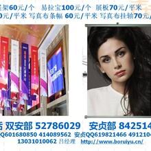 北京国家会议中心安贞桥安华桥亚运村安定门专业数码快印标书打印装订24小时图文快印附近