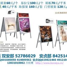 北京易拉宝公司北京易拉宝设计价格24小时喷绘公司写真喷绘制作送货24小时服务