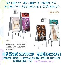 北京横幅制作公司喷绘制作/写真制作/展板制作/横幅制作/X展架制作