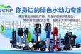 增压、工业、生活供水、空调水循环、供暖、消防系统、地下水