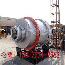 云南昆明同豐供應大型河沙烘干機設備價格128000圖片