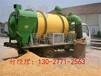 潮州同丰小型玉米烘干机价格32000可免运费