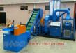 广东广州废电线回收设备铜米机本小利大月入十余万