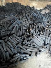 广西哪里有卖生产取暖用的木炭的机器价格多少钱图片