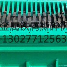 广东清远皮革撕碎机价格58000元可粉碎多种皮质物料图片