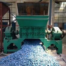 辽宁废旧金属铁屑撕碎机节省钢材生产的投资成本获利空间增大图片