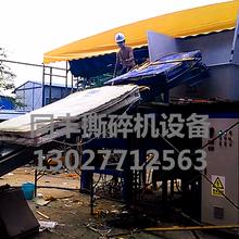 宁波撕碎机供应厂家家具撕碎机图片图片