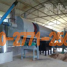 贵州安顺木炭机炭化炉38000预付定金发货图片