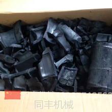 曲靖木炭生產設備廠家現場試機生產木炭給您看圖片