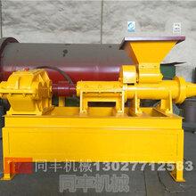 湖北宜昌锯末木炭机市场销售好价格优惠28000图片