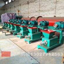 江西省撫州市環保木炭機設備價格4萬元廠家可以幫忙回收木炭圖片