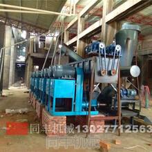 昭通市日產五噸木炭機設備價格低投資一個炭廠要花多少錢圖片