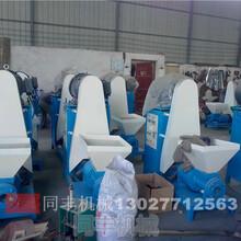 臨滄鳳慶縣馬老板購買木炭機只花20000元全靠分期付款圖片