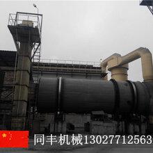 沈阳大型石膏粉烘干机设备价格42万元一天可烘干一千吨矿渣图片