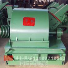 襄阳市大型木材粉碎机多少钱一台55kw菇木粉碎机价格28500元图片