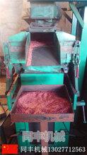 黄石有没有做铜米机设备的粉碎拆车线铜米机价格70000元可以买到图片