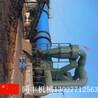 湖南长沙矿渣烘干机价格180000先使用后付款