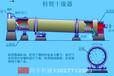 岳阳小型锯末烘干机价格12000元每小时可以烘干800公斤木屑