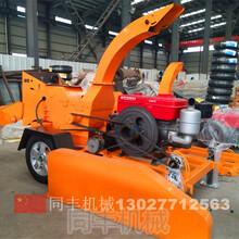 辽宁锦州树枝粉碎机预付定金即可发货价格22000图片