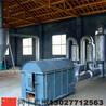 云南普洱無煙木炭機價格低38000元投資木炭項目幫您創業發財